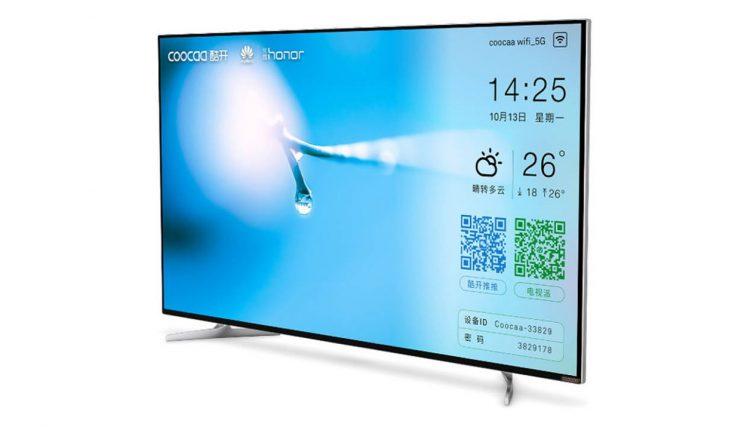 تلویزیون 8K هوآوی