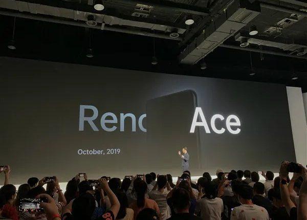 گوشی Reno Ace