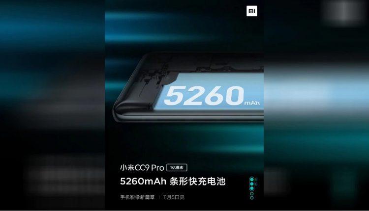 گوشی Mi CC9 Pro